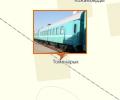 Железнодорожная станция Тюмень-Арык