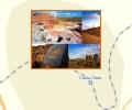Государственный национальный парк «Алтын-Емель»