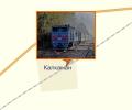 Железнодорожная станция Калкаман