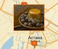 Где можно купить свежий мед и прополис в Астане?