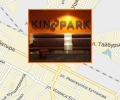 KINOPARK 6