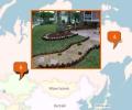Где оказывают услуги по ландшафтному дизайну в Астане?
