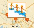 Какие благотворительные организации есть в Астане?