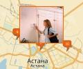Как установить сигнализацию в квартиру в Астане?
