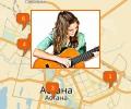 Где обучают игре на гитаре в Астане?
