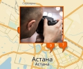 Где заказать профессиональную фотосессию в Астане?