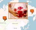Где купить подарки в Астане?