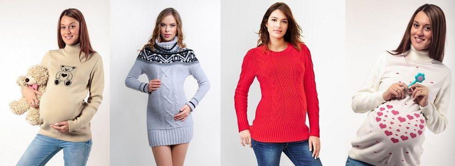 Где купить одежду для беременных в Астане?