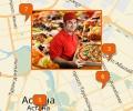 Где заказать доставку пиццы в Астане?