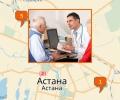 Как оформить инвалидность в Астане?