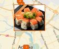 Где заказать доставку суши в Астане?