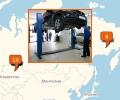 Где оказывают услуги ремонта автомобиля в Астане?