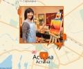Где найти художественную школу для взрослых в Астане?