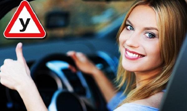 Автошколы  - курсы вождения на профессиональном уровне в Астане