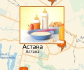 Где купить детское питание в Астане?