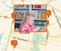 Где найти хорошего детского психолога в Астане?