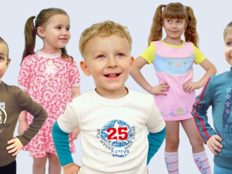 Где купить детский трикотаж в Астане?