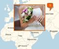 Как выбрать букет для невесты в Астане?